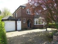 4 bedroom Detached house for sale in Brookdale Avenue South...