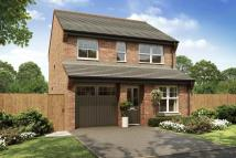 Vicarage Lane new house for sale