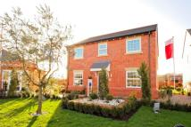 4 bedroom new house for sale in Vicarage Lane...