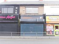 Commercial Property to rent in Walton Vale, Liverpool...