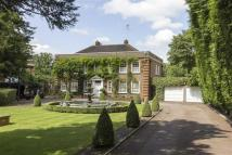 4 bedroom Detached property for sale in Hadley Green Road...