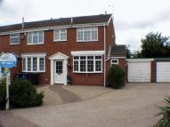 semi detached property in De Ferrers Close...