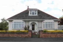 Detached Bungalow in The Ridings, Broadgait...