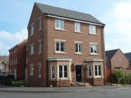 Detached house for sale in Rea Road, Birmingham