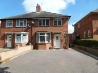 Dads Lane semi detached house for sale