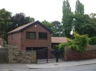 Detached property for sale in Northfield Lane...