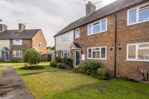 Terraced home for sale in Badersfield, Norwich