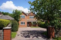 5 bedroom Detached house for sale in Stonehill, Bristol