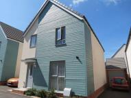 Detached property in Great Copsie Way, Bristol