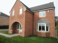 4 bed Detached property for sale in Lullingstone Crescent...