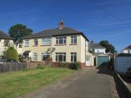 property for sale in Ty Fry Gardens, Rumney, Cardiff. CF3 3NP
