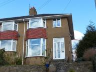 3 bed End of Terrace property in Cradoc Road, Brecon, LD3