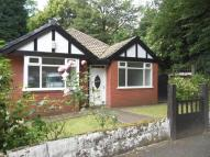 Detached Bungalow in Moor End Avenue, Salford...