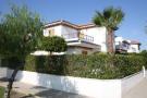 2 bedroom Duplex for sale in Andalusia, Almería...