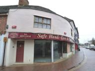 Shop to rent in New Street, Ashford, TN24