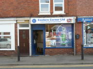 Shop to rent in 4 Torrington Road...