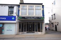 Commercial Property in Diamonds Laser Clinic...