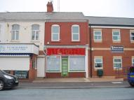 Commercial Property in Seaside Road, WITHERNSEA...