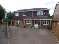 Detached property in Gilmore Close, Langley...
