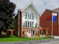 Town House for sale in 163 Waterside Grange...