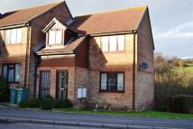 property for sale in Ideal investment with it's own private entrance!