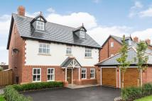 Saighton Detached house for sale