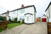 Worsall Road semi detached property to rent
