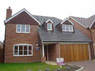 Deardon Way House Share