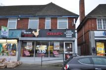 property to rent in New Road, Rednal, Birmingham