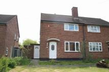 semi detached property in Heronswood Road, Rednal...