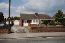 2 bed Bungalow to rent in Nicole Road...