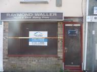 Shop to rent in Tonning Street...