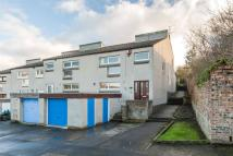 3 bed End of Terrace property for sale in Bankpark Crescent...