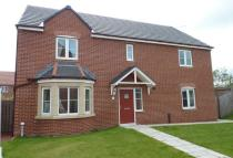 4 bedroom Detached house in Bayfield...