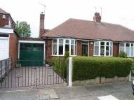 2 bedroom Semi-Detached Bungalow for sale in Fairfield Green...