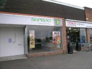 Restaurant in FERNDOWN, Dorset to rent