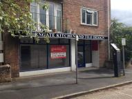 Shop to rent in 2 Wales Street...