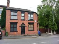 Manchester Road house to rent