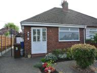 Semi-Detached Bungalow to rent in Sherwood Road, Denton...