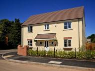 4 bedroom new property in Thomas Beddoes Court...