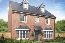 5 bedroom new house in Thomas Beddoes Court...