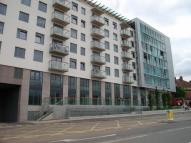 Commercial Property in Forum House Empire Way...