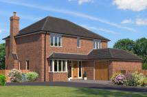 4 bed new property in LOCKS HEATH - NEW BUILD
