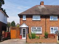 Fellowes Road End of Terrace property for sale