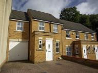 Terraced property to rent in Stoke Park, Stapleton...