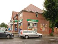 2 bed Flat in Clay Lane, Acocks Green...