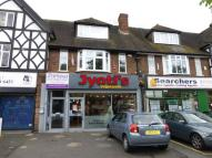STRATFORD ROAD Commercial Property to rent