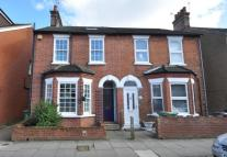 semi detached home for sale in Harlesden Road...