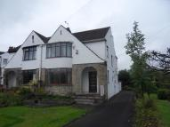 4 bed semi detached home in BROWNBERRIE LANE...