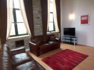2 bedroom Flat in WHITFIELD MILL...